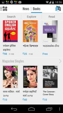 NewsHunt Magazine eSingles