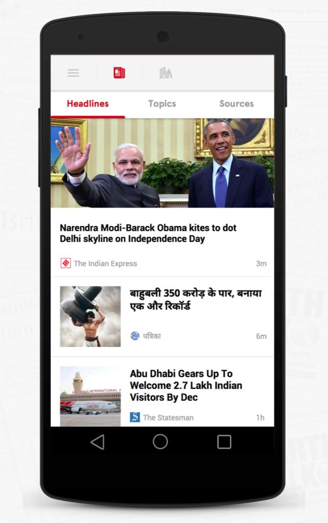 Dailyhunt Headlines