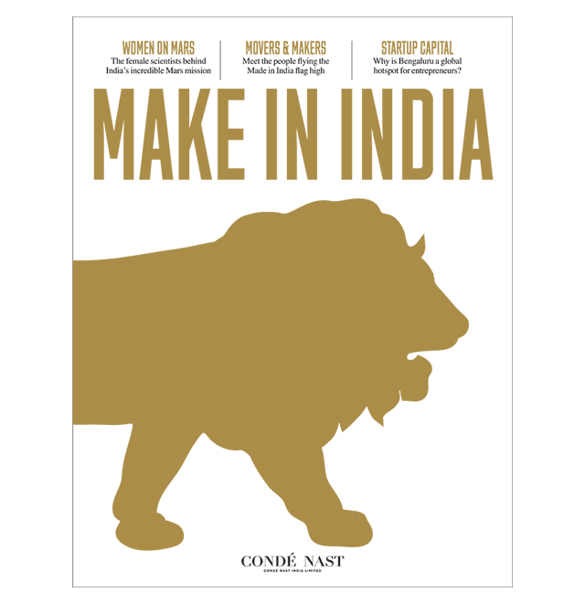 how to start a magazine in india