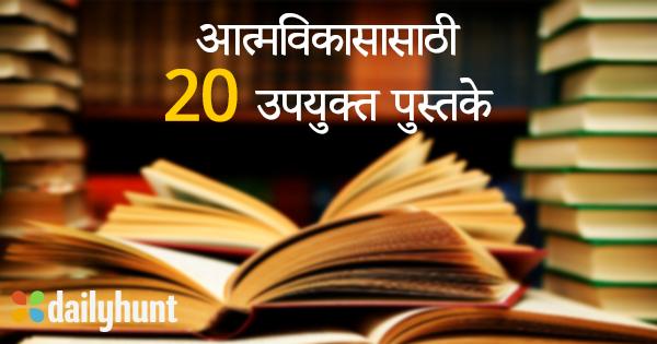 Marathi-blog